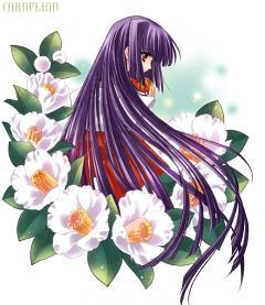 Kuraki Mizuna