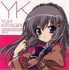 Katagiri Yuuhi