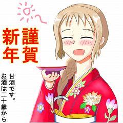 Aki Masuzu