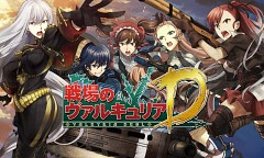 Valkyria Chronicles Duel