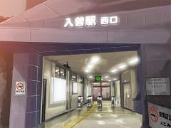 Kitada Ryouma