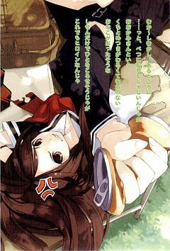 Ookami Ryouko