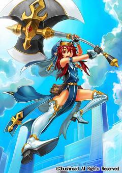 Battle Sister Maple