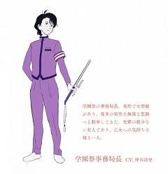 Gakuensai Jimukyokuchou