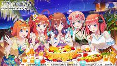 Go-Toubun no Hanayome: Itsutsu-ko-chan wa Puzzle...
