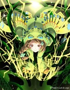Nanahoshi Yukari (Tranceunion)