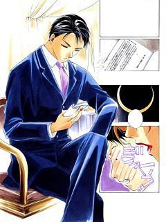 Izumida Junichirou