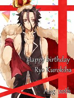 Kurokiba Ryou