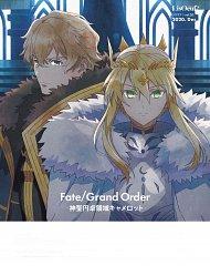 Fate/Grand Order: Wandering Agateram