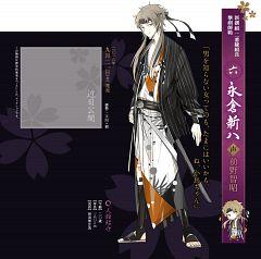 Nagakura Shinpachi (Shinsengumi Mokuhiroku Wasurenagusa)