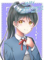 Hazuki Ren