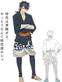 Mutsunokami Yoshiyuki