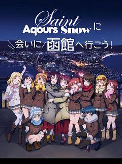 Saint Aqours Snow