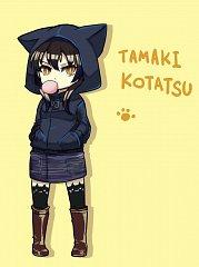 Kotatsu Tamaki