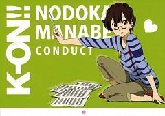Manabe Nodoka