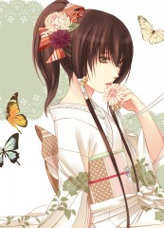 Fuuchouin Kazuki