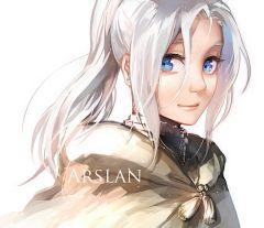 Arslan (Arslan Senki)