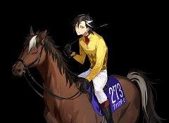 Rider (Mandricardo)