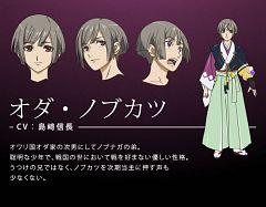 Oda Nobukatsu (Nobunaga the Fool)