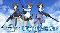 World Witches UNITED FRONT