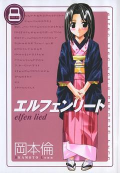 Kakuzawa Anna