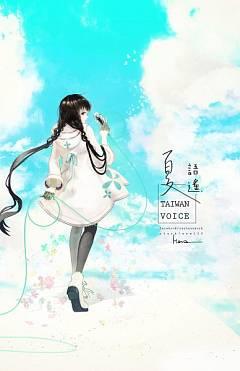 Xia Yu Yao
