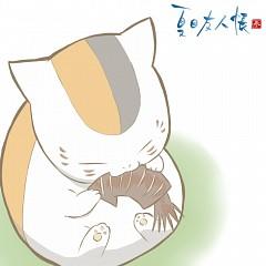 Nyanko-sensei