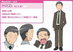 Shige-san