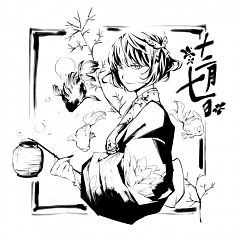Yosano Akiko