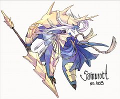 Samurott