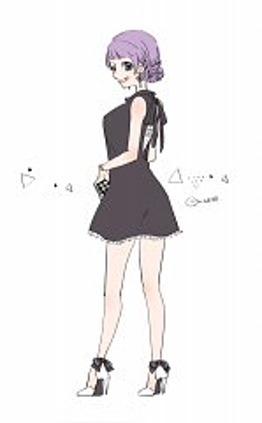 Carina (One Piece)