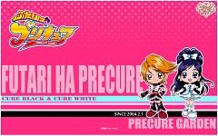 Futari wa Precure