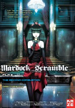 Mardock Scramble