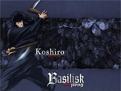 Chikuma Koshiro