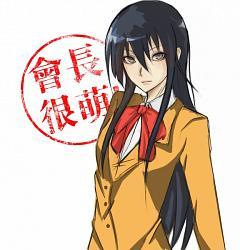 Amakusa Shino