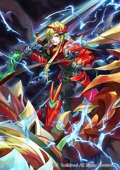 Thunderstorm Dragoon