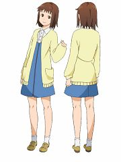 Takanashi Nazuna