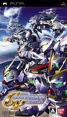 SD Gundam G Generation