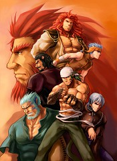 Beast Tribe Laguz