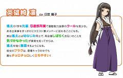 Eiyuuzaki Rin