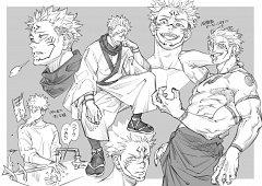 Sukuna (Jujutsu Kaisen)