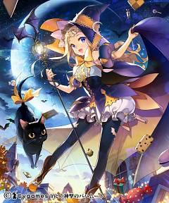 Trick Witch