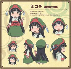 Mikochi (Hakumei to Mikochi)