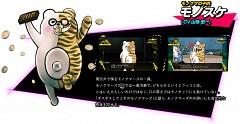 Monosuke (New Danganronpa V3)