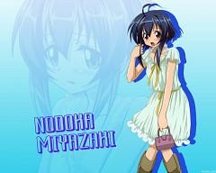 Miyazaki Nodoka