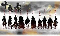 Bond Of Ten Demons