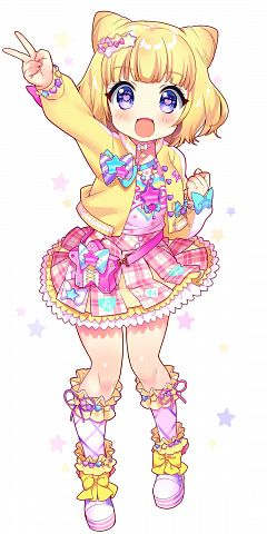 Pine (Bombergirl)