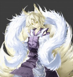 Yakumo Ran
