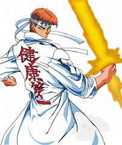 Kuwabara Kazuma