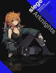 Siege (Arknights)